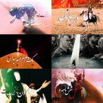 دانلود موزیک ویدیو جدید محمد رضا قربانی به نام سقای عطشان
