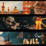 دانلود موزیک ویدیو جدید محمد رضا قربانی به نام شام غریبان