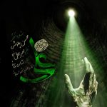 دانلود آهنگ جدید محسن چاوشی بنام علی