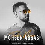 دانلود آهنگ جدید محسن عباسی بنام تنها نزار