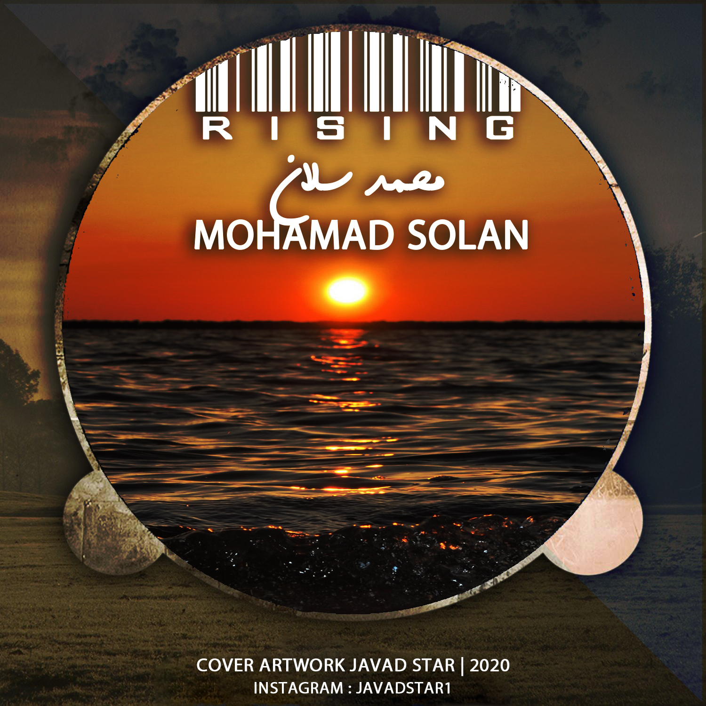 Mohamad Solan – Rising