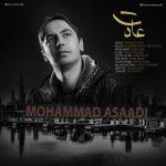 دانلود آهنگ جدید محمد اسدی به نام عادت