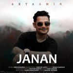 دانلود اهنگ جدید آرتا امین بنام جانان