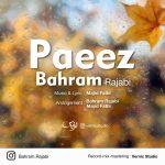 دانلود اهنگ جدید بهرام رجبی بنام پاییز