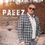 دانلود اهنگ جدید بیژن احمدی بنام پاییز