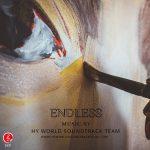 دانلود آهنگ جدید HY World Soundtrack Team با عنوان ENDLESS