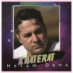 دانلود اهنگ جدید حسام دانا بنام خاطرات
