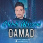 دانلود اهنگ جدید مهدی حسینی بنام داماد