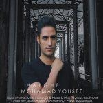 دانلود اهنگ جدید محمد یوسفی بنام حلقه