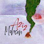 دانلود اهنگ جدید محسن عزیز بنام از لبت تا بطن چپ