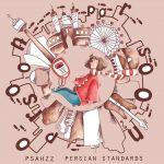 دانلود آهنگ جدید گروه ساز به نام پرسون پرسون