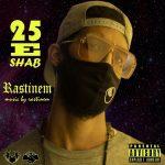 دانلود آهنگ جدید راستینم به نام ۲۵ e Shab