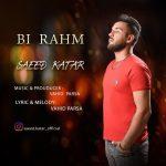 دانلود آهنگ جدید سعید کاتار به نام بی رحم