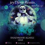 دانلود اهنگ جدید شادمهرعقیلی بنام قاضی (JeyDjeys Remix)