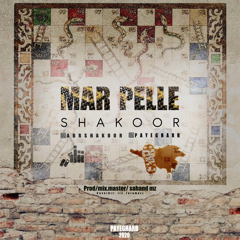 Shakoor - Mar Pelle