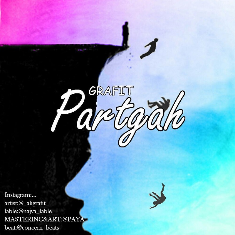 Ali Grafit – Partgah