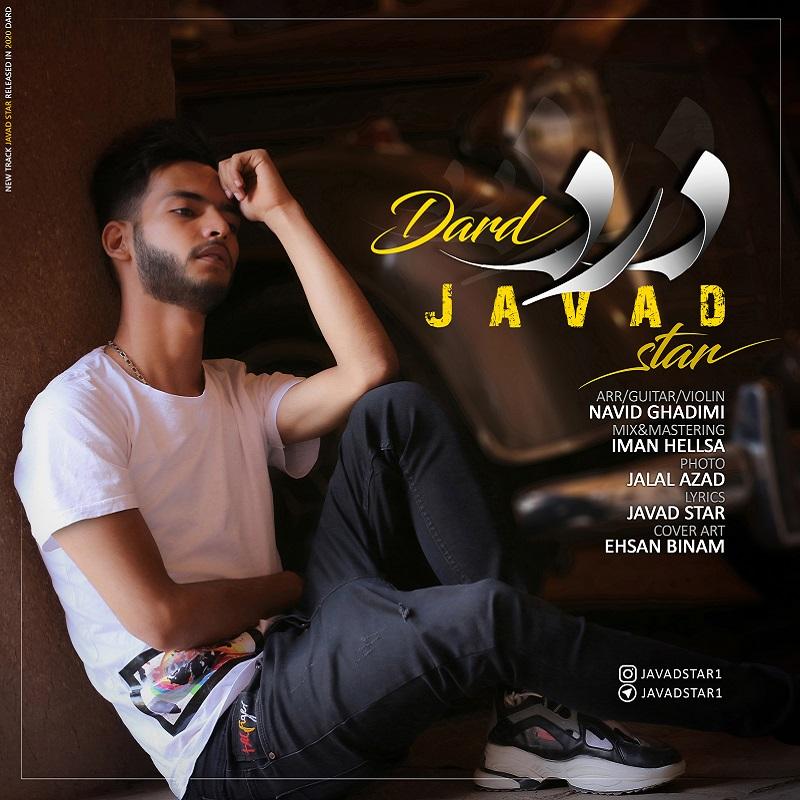 Javad Star – Dard