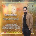 دانلود آهنگ جدید مجتبی احمدی به نام باران تنهایی