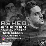 دانلود آهنگ جدید بهمن دپرس و امیرسام به نام عاشق