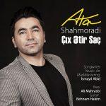 دانلود آهنگ جدید عطا شاهمرادی بنام چیخ عطیر ساچ