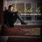 دانلود آهنگ جدید بهمن نیکونهاد بنام حالا که