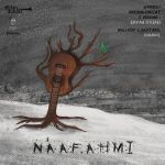 دانلود آلبوم جدید عرفان رجایی و داهول بنام نافهمی