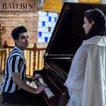 دانلود آهنگ جدید محمدرضا ابراهیمی به نام بد بین