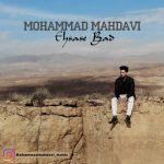 دانلود آهنگ جدید محمد مهدوی به نام احساس بد