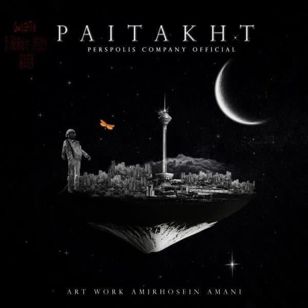 Perspolis Company – Paitakht